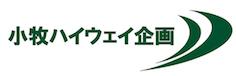 小牧ハイウェイオアシス(仮)